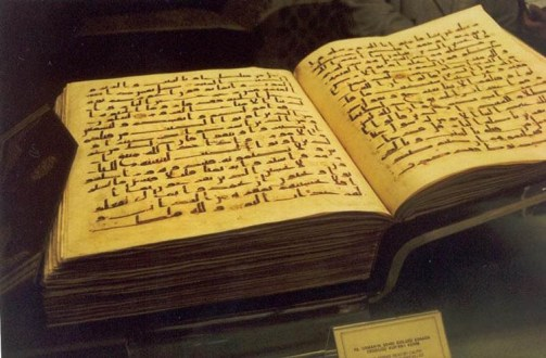 Image result for Islamic scripture
